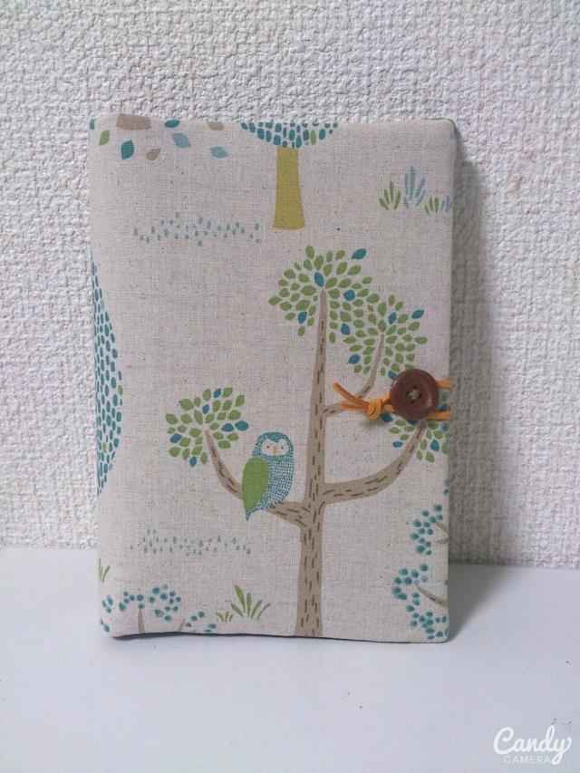 森のフクロウさん!母子手帳ケース