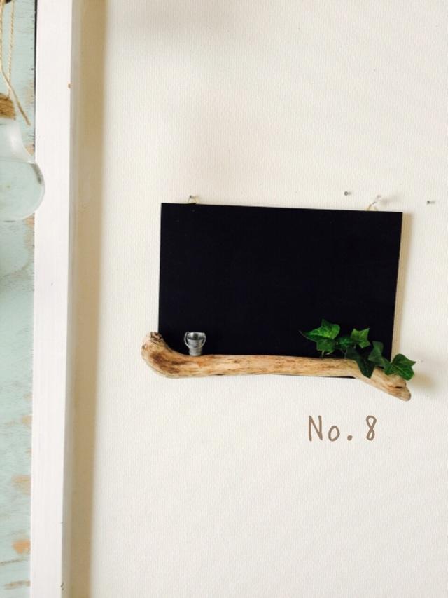 再販☆流木の黒板  8
