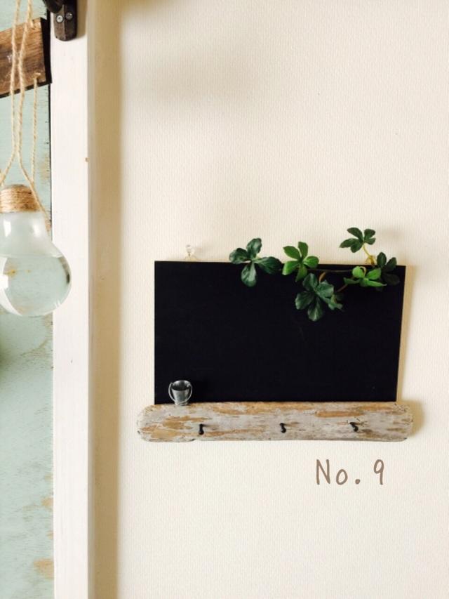 再販☆流木の黒板  9