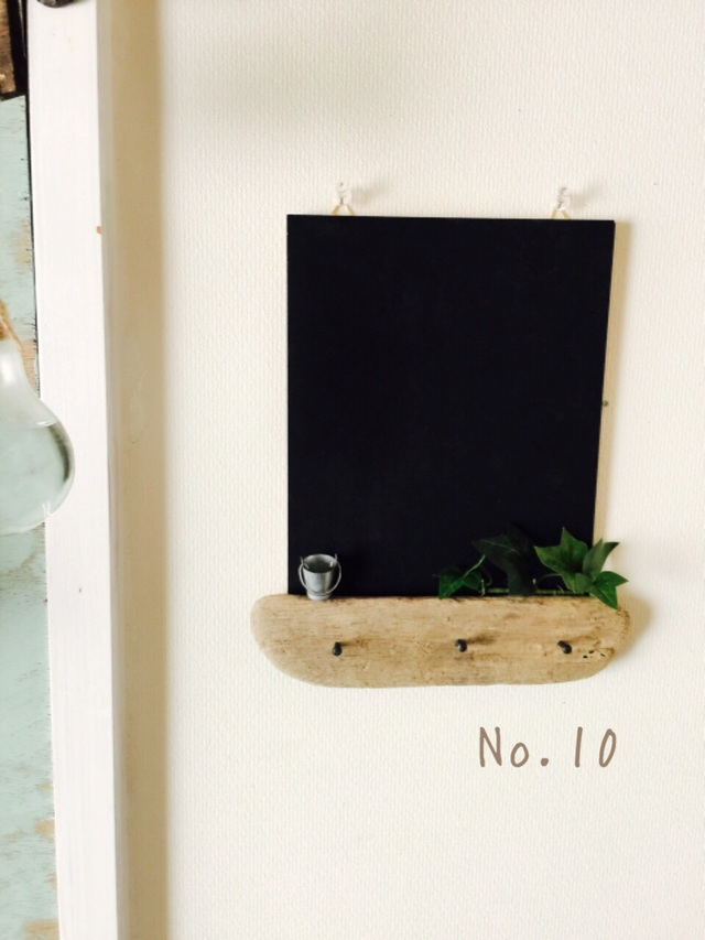 再販☆流木の黒板  10