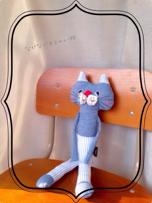 ながながネコやん-55