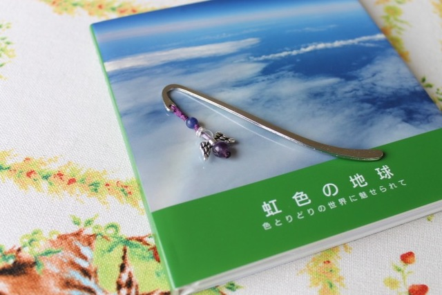 【アメジスト】ミニエンジェルのブックマーカー(9cm)