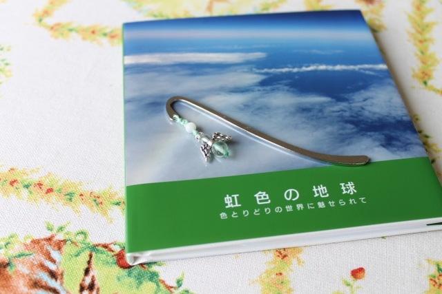 【グリーンフローライト】ミニエンジェルのブックマーカー(9cm)