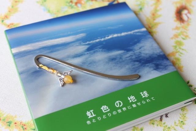 【アラゴナイト】ミニエンジェルのブックマーカー(9cm)