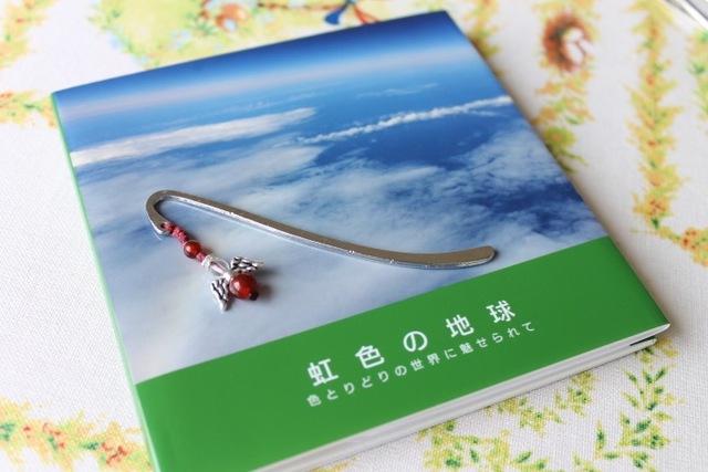 【レッドアゲート】ミニエンジェルのブックマーカー(9cm)