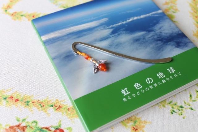 【カーネリアン】ミニエンジェルのブックマーカー(9cm)
