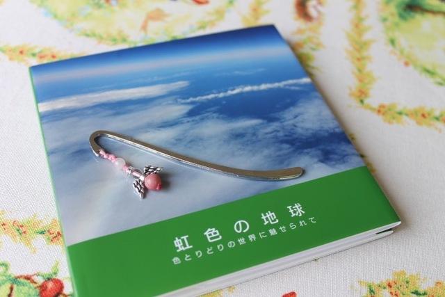 【ロードナイト】ミニエンジェルのブックマーカー(9cm)