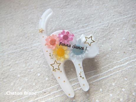 猫にお花ブローチ