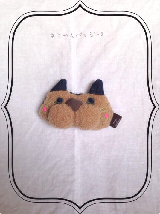 ネコやんバッジ-2