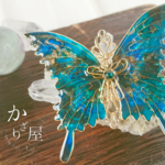 (※金具が逆です)玉虫色の蝶バレッタ(hair ornaments of jewelry beetle color butterfly)