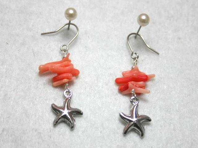 サンゴとヒトデのピアス