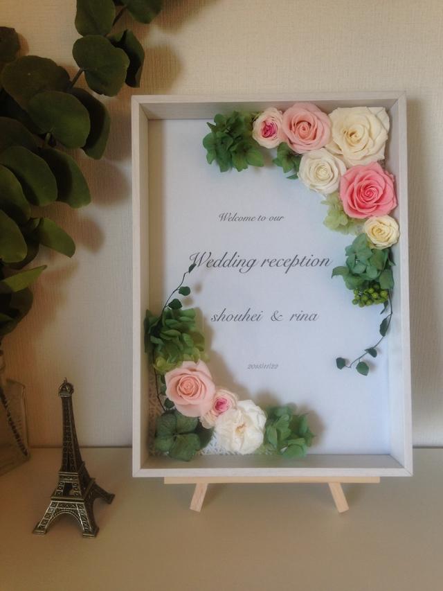 mariage?薔薇のウェルカムボード