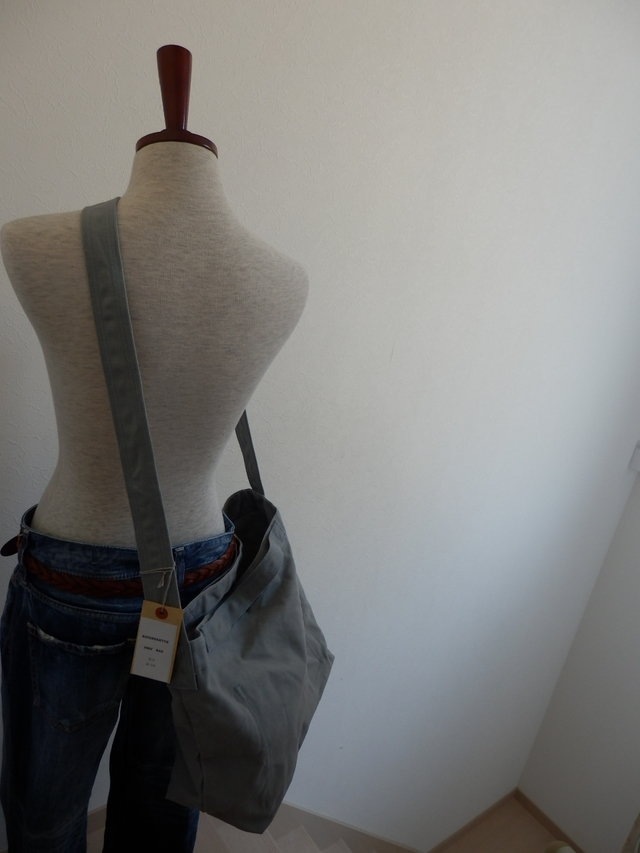 GRAY 2WAY TOTE