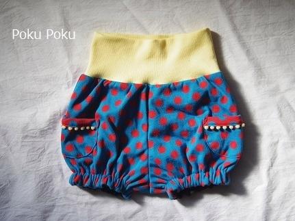毒キノコカラーのドットかぼちゃパンツ★80