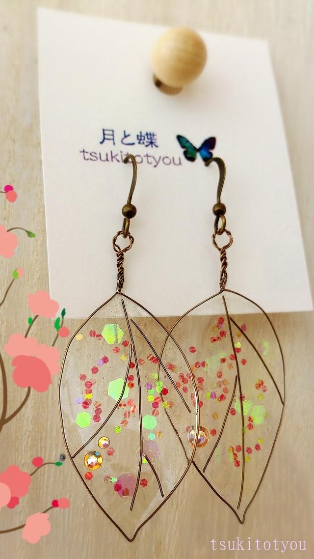 木の葉 朱