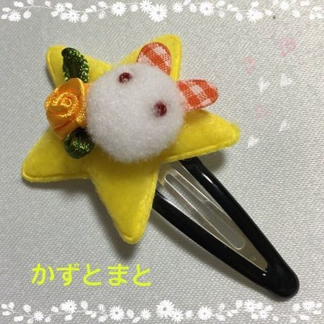 1−4*うさぎのモチーフ付パッチンピン【送料込】