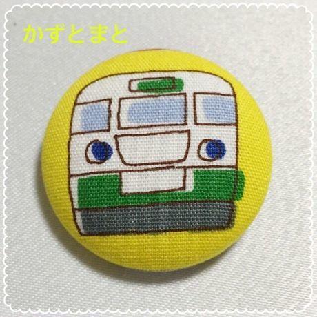 クリアランスセール★送料込*5-2*電車柄くるみボタンピン