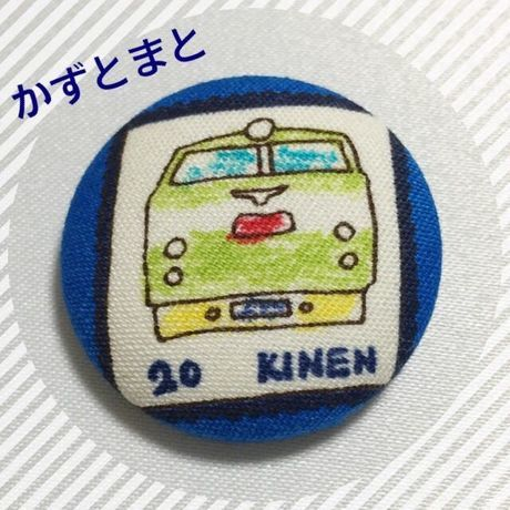 クリアランスセール★送料込*5-6*電車柄くるみボタンピン