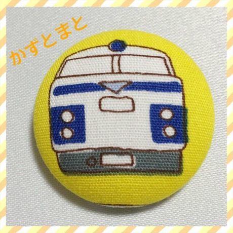 クリアランスセール★送料込*5-4*電車柄くるみボタンピン
