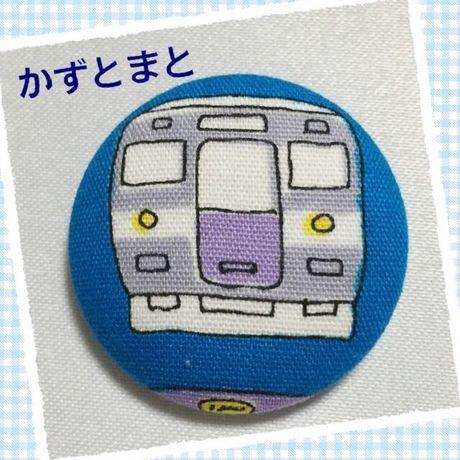 クリアランスセール★送料込*5-1*電車柄くるみボタンピン