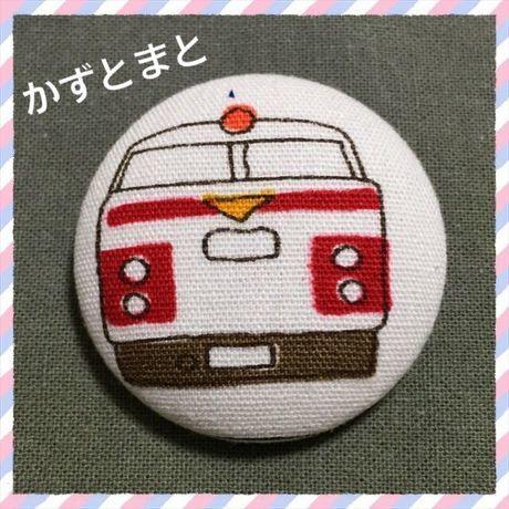 5−5*電車柄くるみボタンピン【送料込】