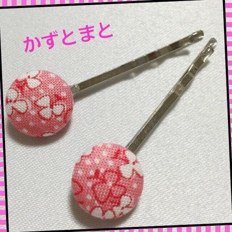 19−9*くるみボタンのヘアピン 2本セット【送料込】
