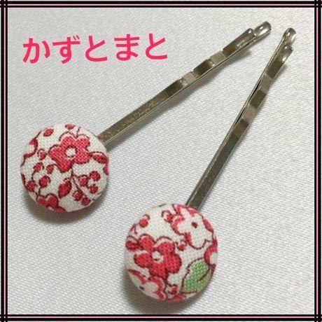 19−8*くるみボタンのヘアピン 2本セット【送料込】