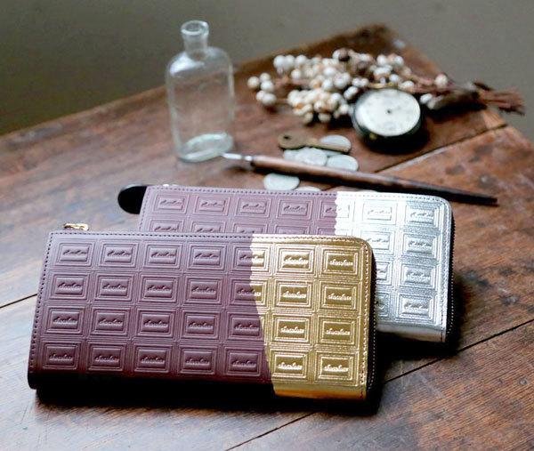 革のチョコレート長財布