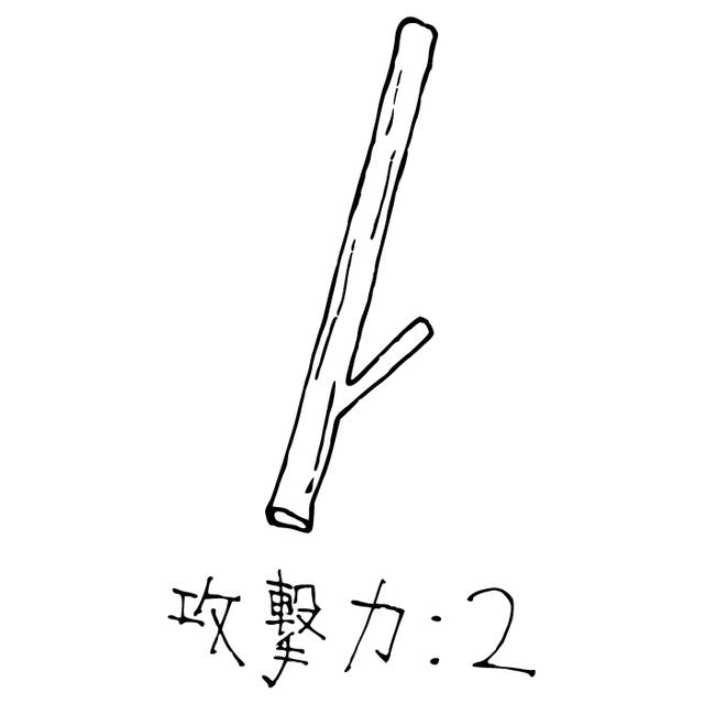 ひのきのぼう攻撃力2イラストデザインtシャツ ハンドメイド