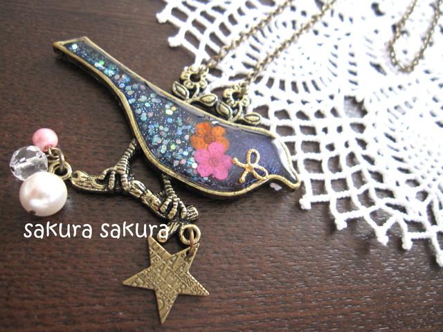 青い鳥のネックレス2