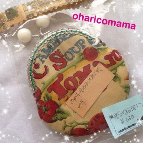 クリアランスセール★4がま口さいふ☆トマト&フルーツ