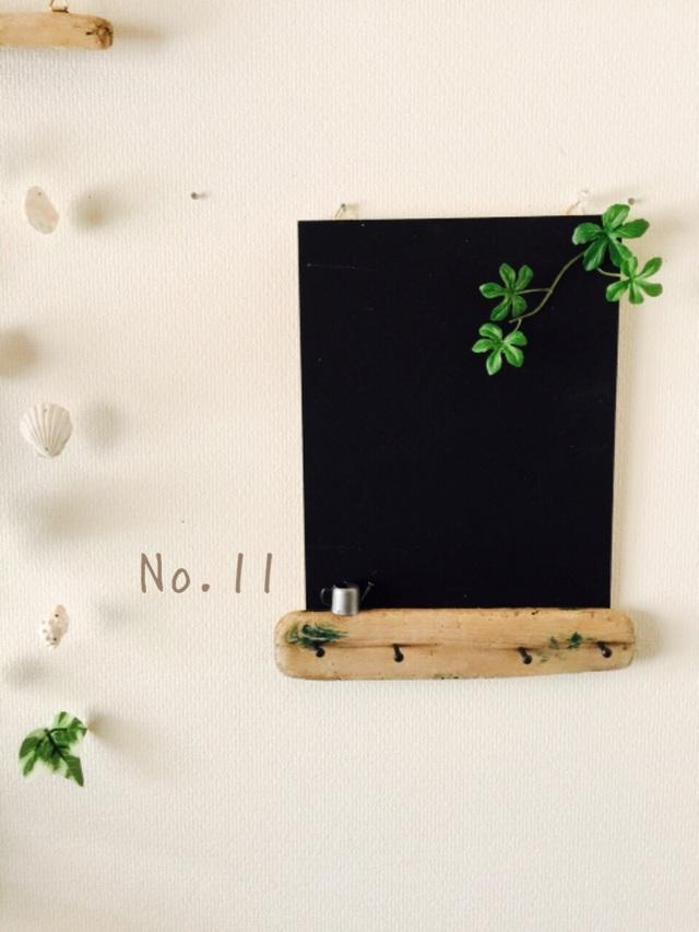 再販☆流木の黒板  11