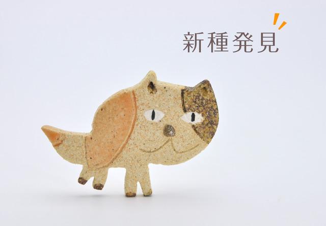 【新種発見!】ネコのタイル 3nd(箸置き)