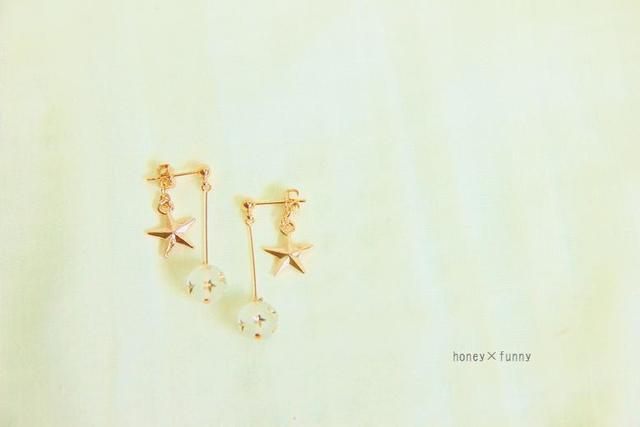 再販**starry☆