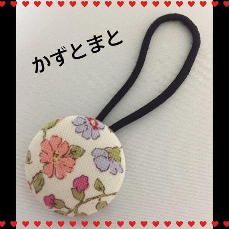23-5 【送料込】くるみボタンのヘアゴム(花)【送料込】