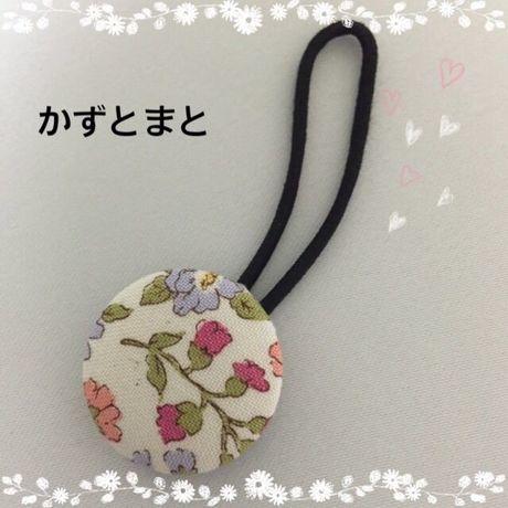 23-6 くるみボタンのヘアゴム(花)【送料込】