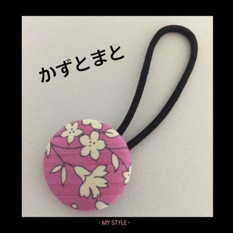 23-2 【送料込】くるみボタンのヘアゴム(花)【送料込】