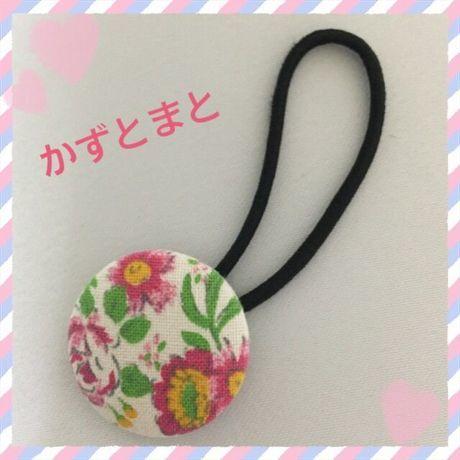 23-1 【送料込】くるみボタンのヘアゴム(花)【送料込】