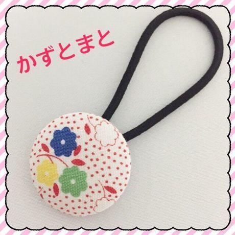 23-3【送料込】 くるみボタンのヘアゴム(花)【送料込】