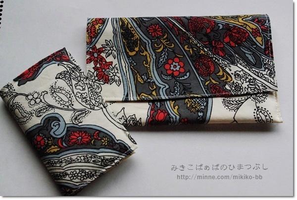 084:通帳&カードケースセット(白・草花モダン柄)