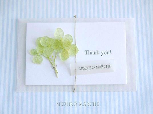 【再販】小さなあじさいカード Thank you!