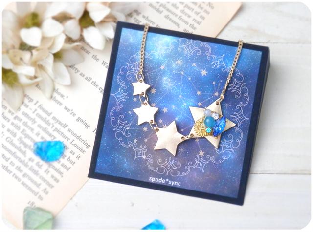 凍石の星飾り【受注製作】