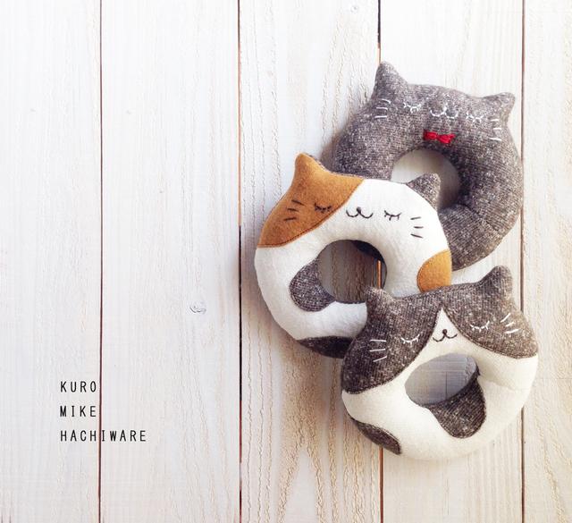 三毛猫さんページ<にゃん兄弟のドーナツコースターその?>