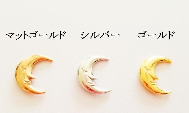月パーツ 15個 (マットゴールド)