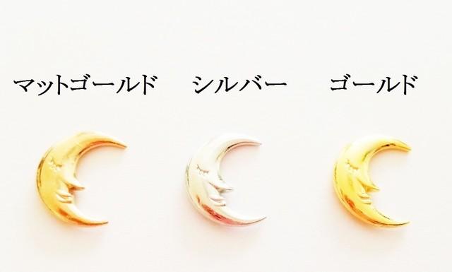 月パーツ 15個 (シルバー)