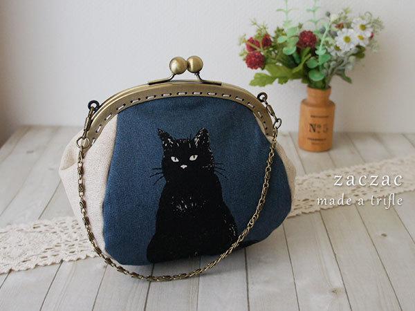 【販売終了】がま口ポーチ*気まぐれな黒猫