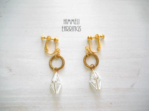 <再販>himmeli earrings
