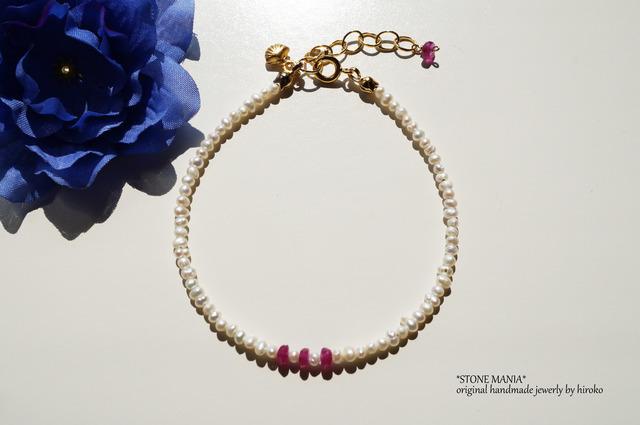 ?Chérie?bracelet?