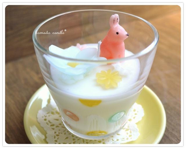 ウサギ×ドット グラスアロマキャンドル