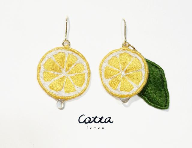 レモンのピアス【受注製作】(再販)